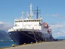 Die Ortelius im Hafen von Ushuaia