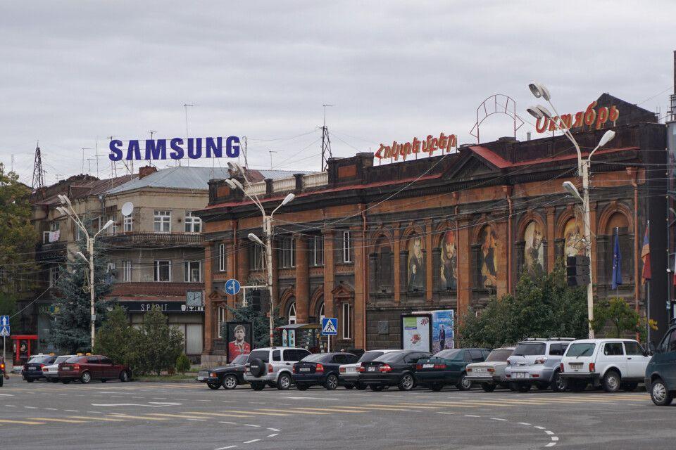 Hauptplatz in Gyumri