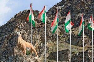 Wappen Tadschikistans