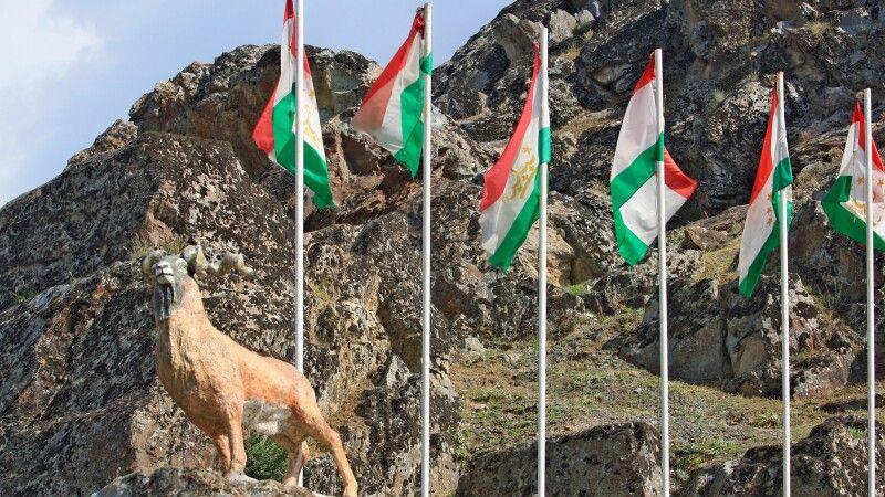 Wappen Tadschikistans © Diamir